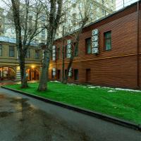 Гостиница А.Kosterev Moscow