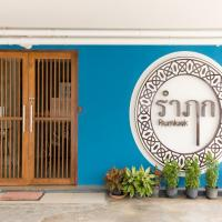 Hostele, Rumluek Hostel Bangkok