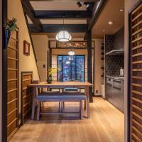 Дома для отпуска, 京宿日和·御竹(Hiyori·Mitake)