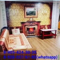 Уютная квартира в Домбае