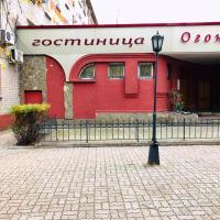 гостиница ОГОНЁК