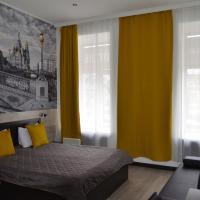 Отель White & Black Home