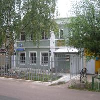 Гостевой дом На Троицкой