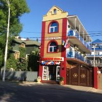 Гостевой дом На Крымской 46