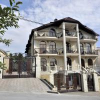 Гостевой дом Карс