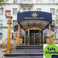 Отель Moscow Holiday