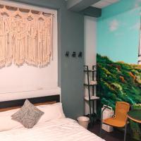 Отели типа «постель и завтрак», 海島旅人 Diving Hostel