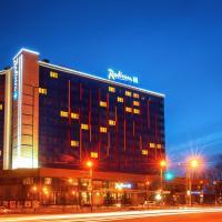 Radisson Blu Hotel Челябинск