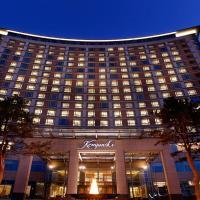 Hotels, Kempinski Hotel Yinchuan