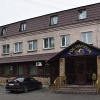 Отель Золотое Крыло на Бугарева