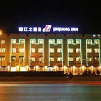 Hotels, Jinjiang Inn - Yinchuan New Moon Square
