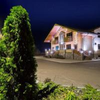 Мотель Максимум