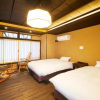 Дома для отпуска, Rinn Shijo Takase River North