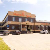 Мотель Уют