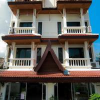 Phuket Holiday Hostel