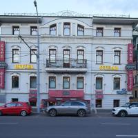 Отель Циркус