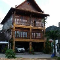House Kamala Beach