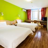 Hotels, 7Days Inn Yantai Huangshan Road