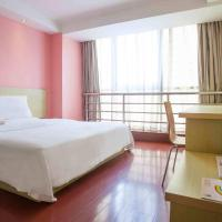 Hotels, 7Days Inn Luohe Railway Station Branch
