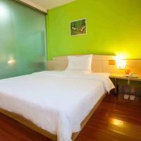 Hotels, 7Days Inn Foshan Jiangwan Overpass Foshan College