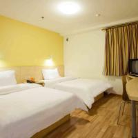 Hotels, 7Days Inn Wuzhou South Railway Station