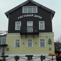 Гостевой дом На Великой