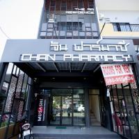 Ra Residence Phuket
