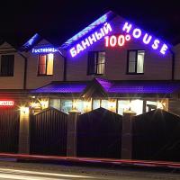 Мини-гостиница Банный дом 100°