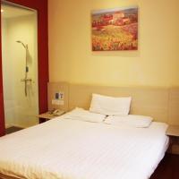 Hotels, Hanting Express Jilin Songyuan Dalu