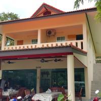 Joy Guesthouse