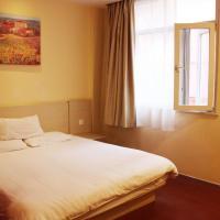 Hotels, Hanting Express Taiyuan South Inner-ring Street