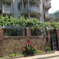 Гостевой дом Любава