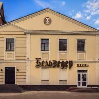 Отель Belvedere