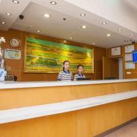 Hotels, 7Days Inn Tianjin Changhong Park Metro Station