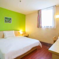 Hotels, 7Days Inn Taiyuan East Binhe Road Branch