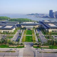 Hotels, Yinchuan International Convention Centre