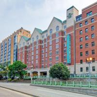 Homewood Suites by Hilton Washington, D.C. Downtown, Washington
