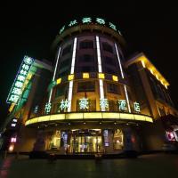Hotels, GreenTree Inn Yinchuan East Beijing Road Branch