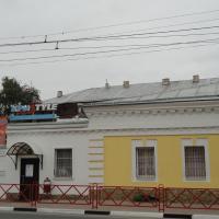 Отель Кристайл