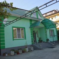 Гостевой дом Грин Хаус