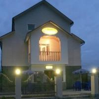 Гостевой дом Вояж