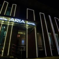 Спа-отель Ария