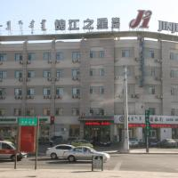 Hotels, Jinjiang Inn Baotou A'erding Avenue