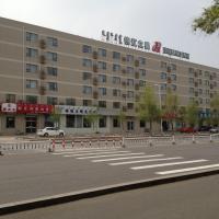 Hotels, Jinjiang Inn Ordos East Avenue