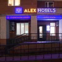 Отель Алекс отель на Звездной