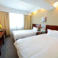 Hotels, GreenTree Inn ShanDong YanTai FuShan District YongDa Street Express Hotel