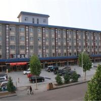 Hotels, Hanting Express Pingyao Old Town North Gate Branch