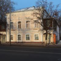 Хостел Белый Тополь