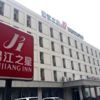 Hotels, Jinjiang Inn - Changchun Convention & Exhibition Center