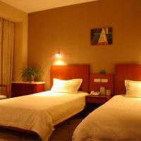Hotels, GreenTree Inn Datong West Xiangyang Street Express Hotel